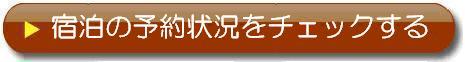 花庵の詳細・予約